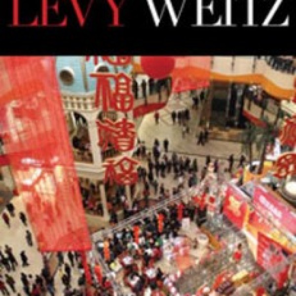 Test Bank for Retailing Management 7/E by Levy